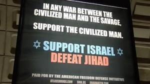 Defeat+Jihad+Metro+Ad+Poster