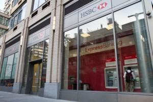 HSBC+BANK_IMG_0315