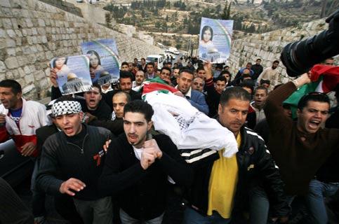 abir-aramin-funeral.jpg