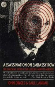 embassyrow1